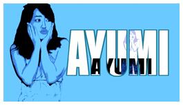 ayumi1