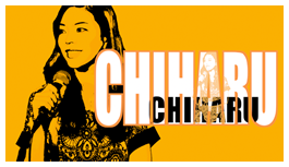 chiharu1