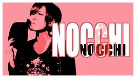 nocchi1