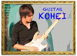2020 Kohei